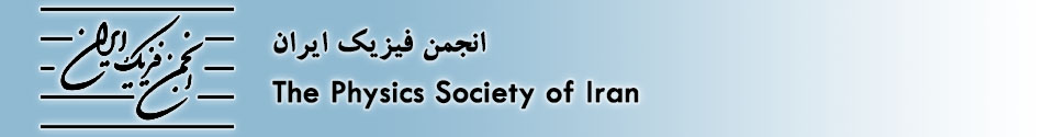 Newsletter of the Physics Society or Iran | PSI